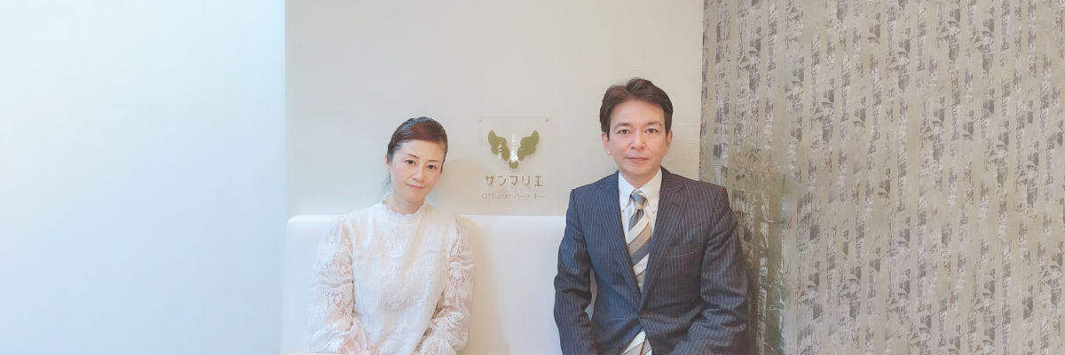 京都サロンの画像 - 婚活・結婚相談所ならサンマリエ