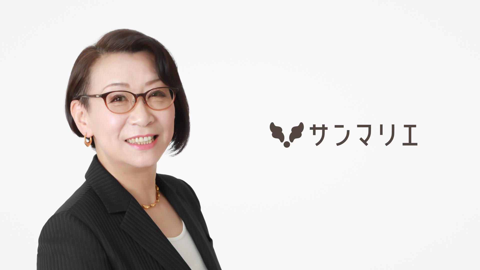 長野サロンの画像 - 婚活・結婚相談所ならサンマリエ