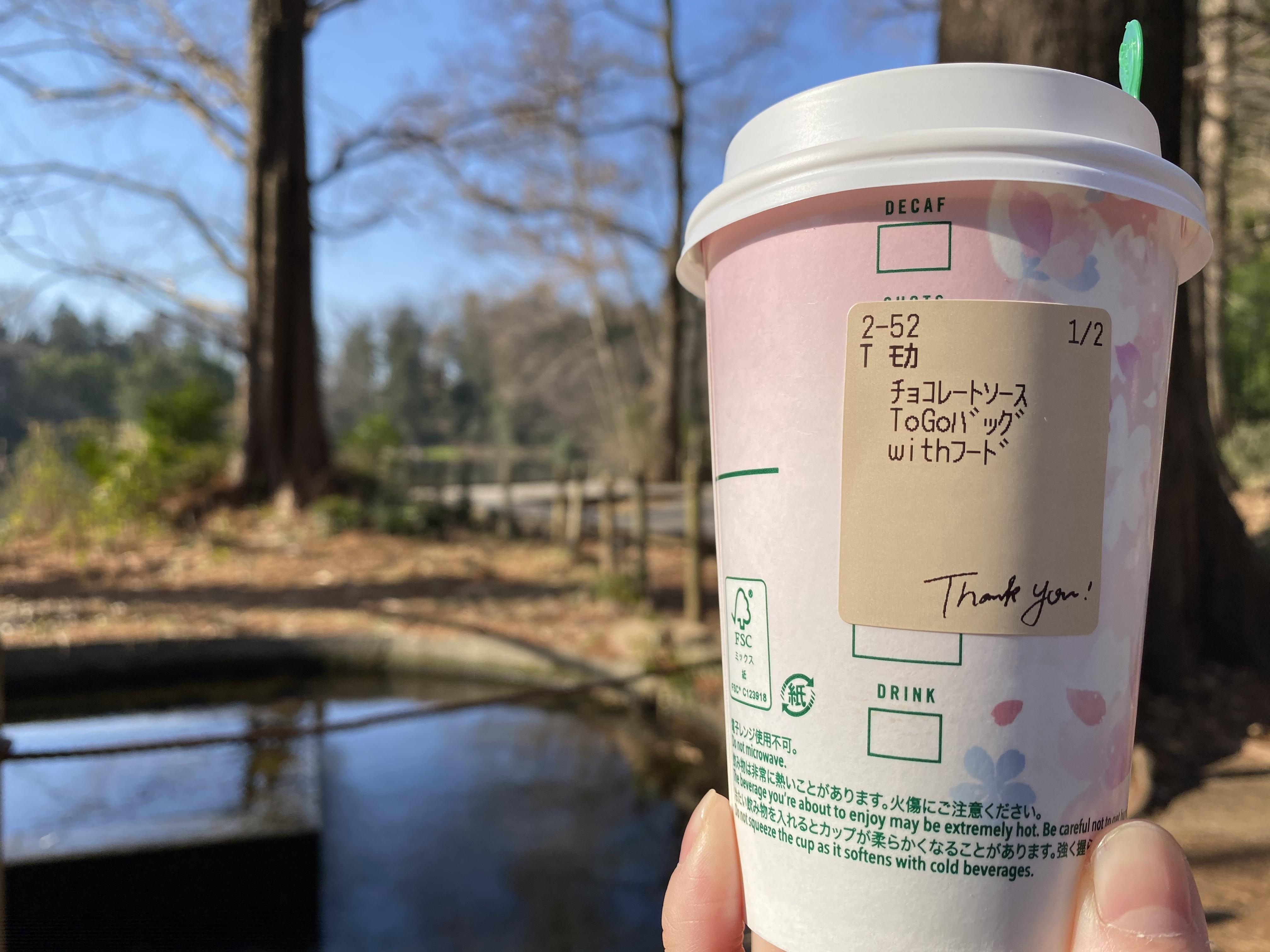 スターバックス 石神井公園
