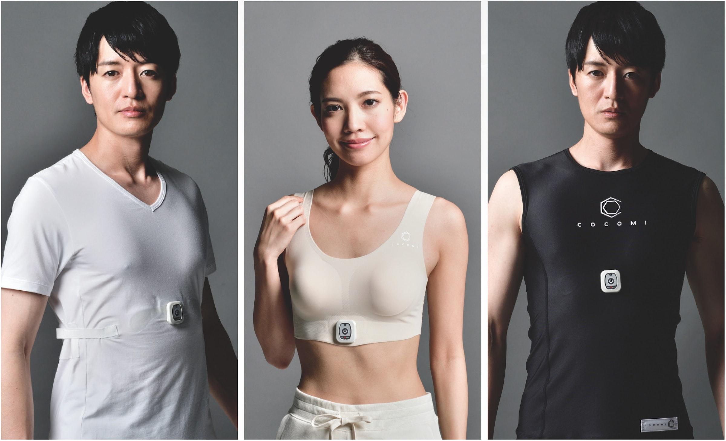 画像: 「COCOMI®」を使用したスマート衣料