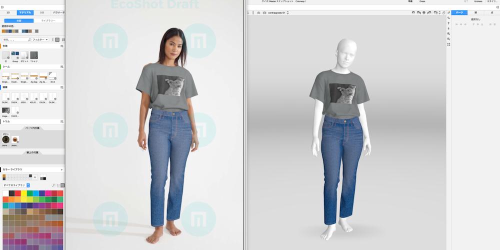 リアルなバーチャルサンプルで着用画像の合成が可能に:Vstitcher/EcoShotで変わるアパレルEC