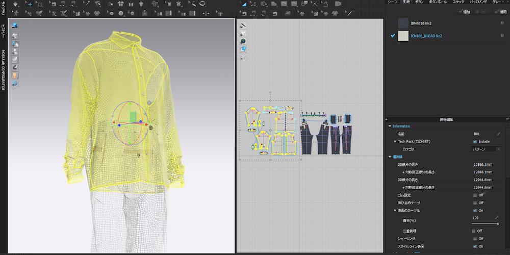 3Dモデリングでファッションに革命を!「バーチャルファクトリー」実現に向けて
