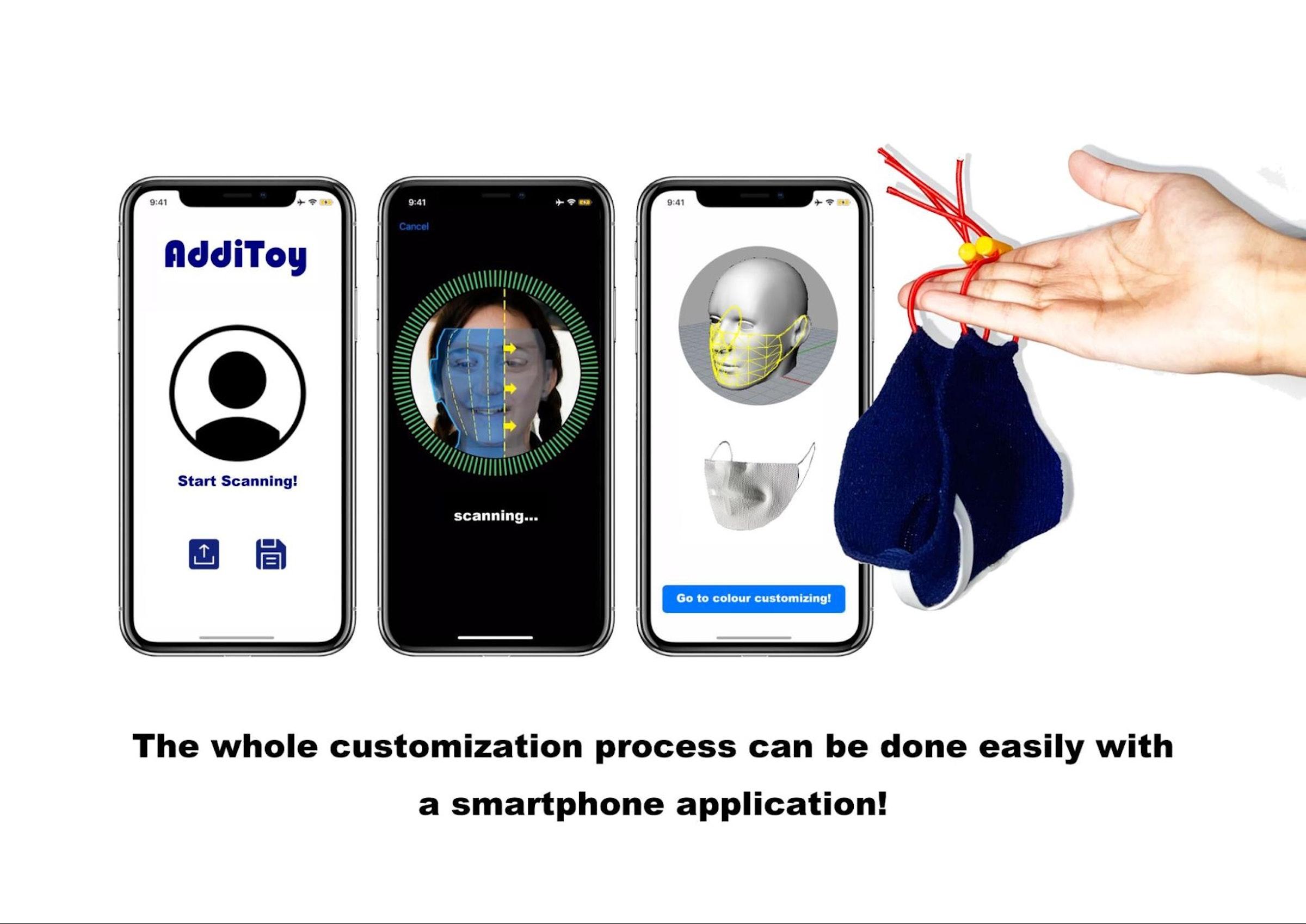 画像: AddiToy Maskのアプリ