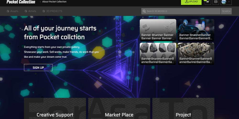ブロックチェーンを活用したクリエイティブプラットフォーム「Pocket collection」