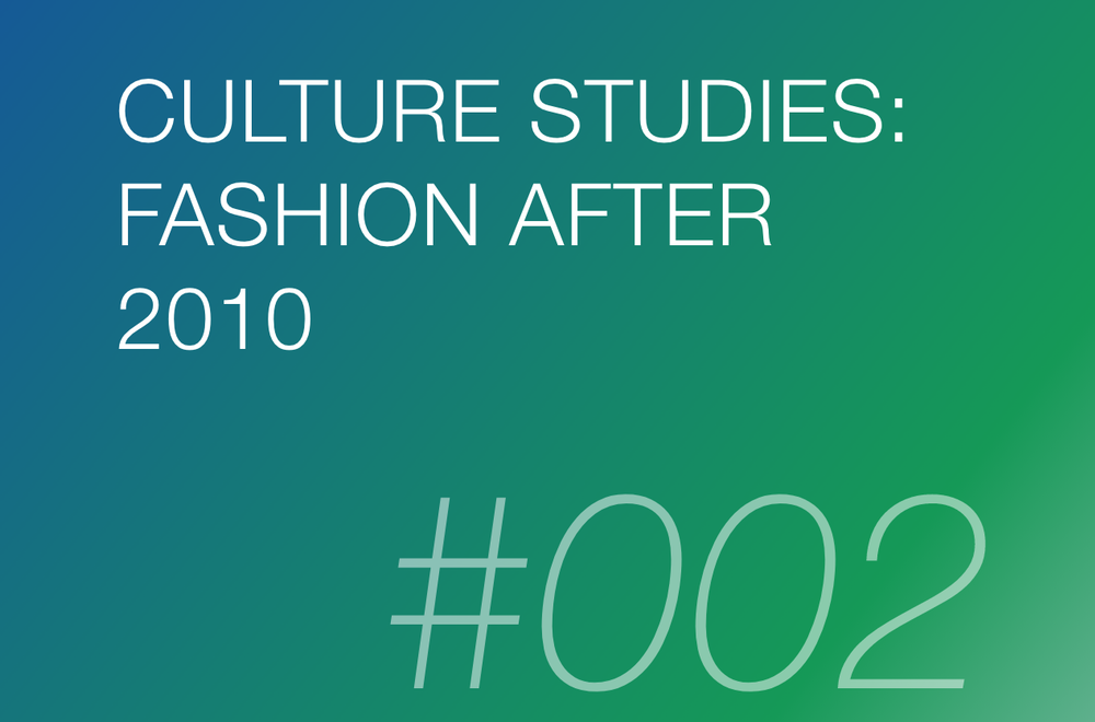 【連載】上海ファッションシーンにおけるゲームチェンジ:Culture Studies: Fashion after 2010 #002