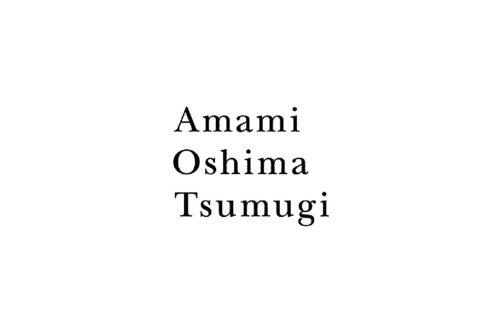 Amami Oshima Tsumugi  − An Authentic and Unique Silk Pongee −