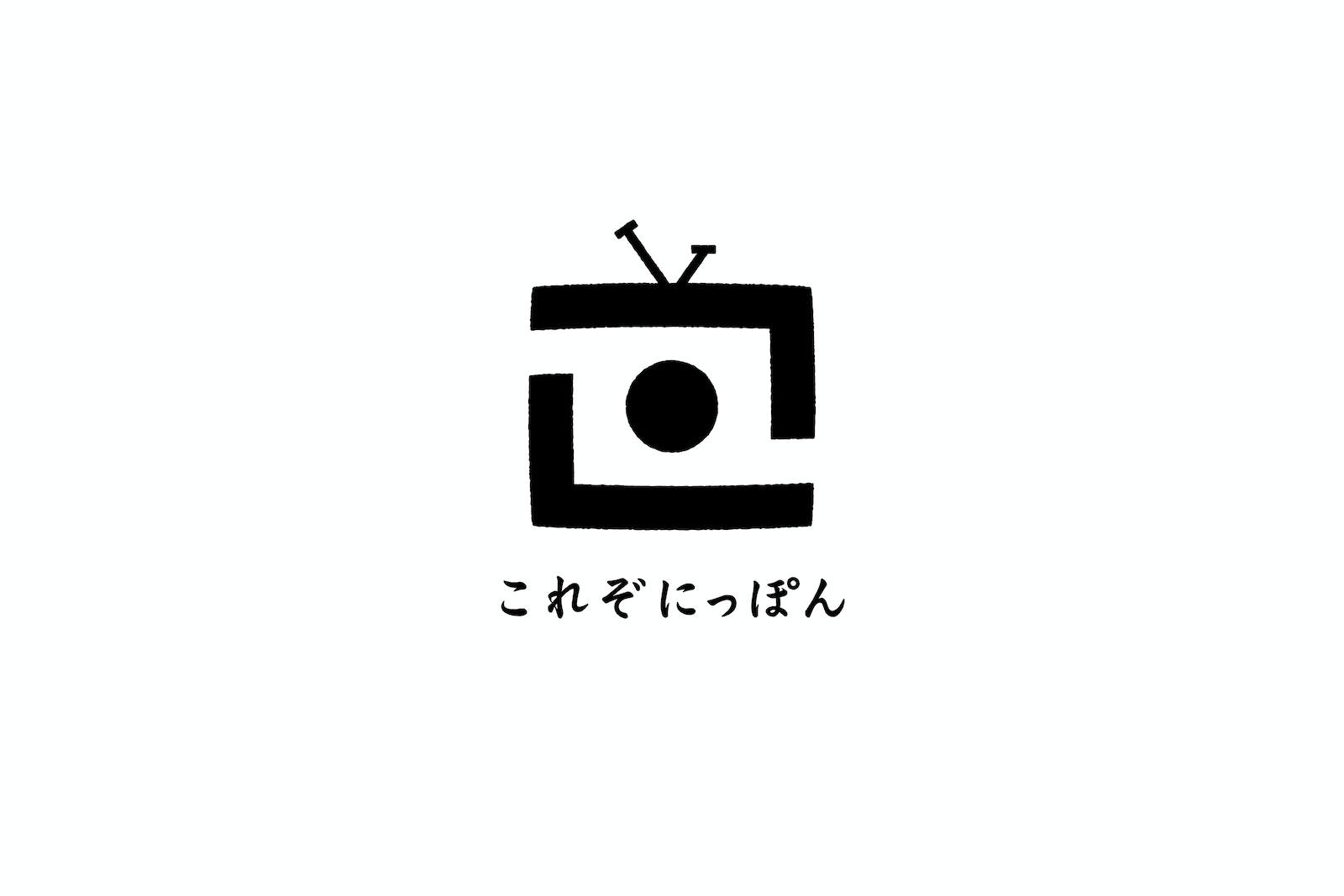 Korezo Nippon