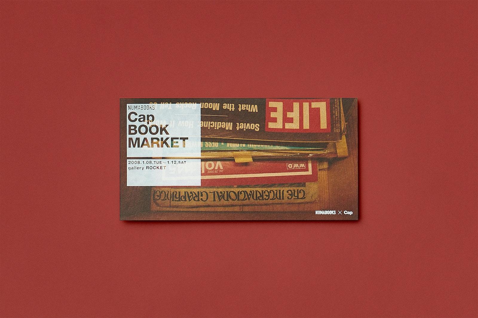 Cap Book Market