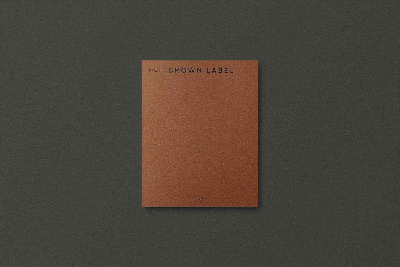 Itoki Brown Label