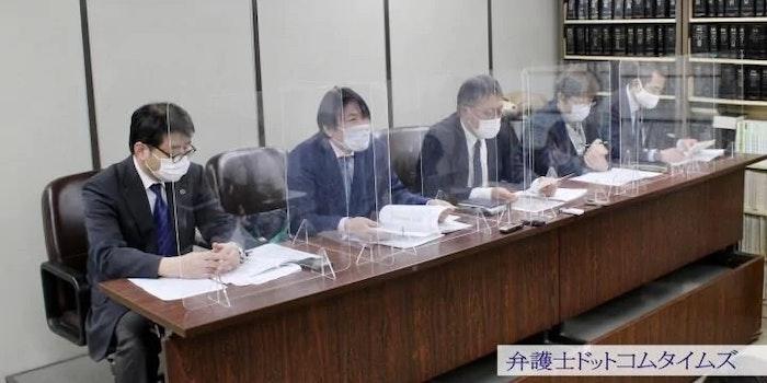 破産の東京ミネルヴァから約10億回収 債権者集会で報告
