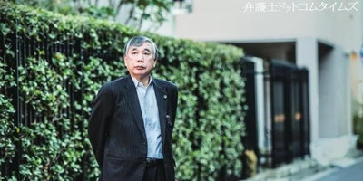 過労死問題に取り組み国と社会を変えた四半世紀 川人博弁護士ロングインタビュー
