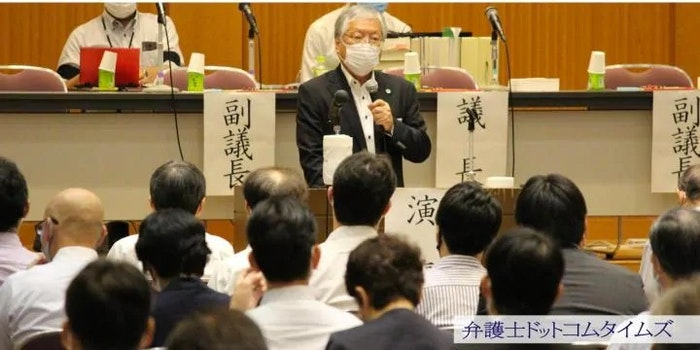 法テラス特措法案めぐり議論紛糾 日弁連定期総会