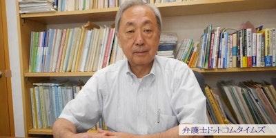 東京ミネルヴァ破産の背景と再発防止に向けた課題 被害対策弁護団団長 新里弁護士インタビュー