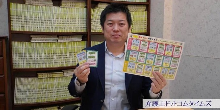 弁護士が被災者支援に取り組む意義は 「支援カード」で情報発信する弁護士に聞いた