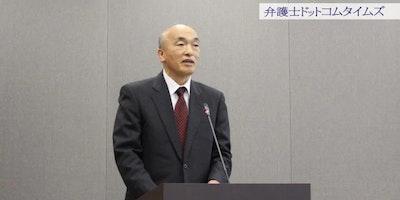 日本国際紛争解決センター設立セレモニー 寺田前最高裁長官が講演