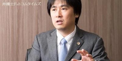 東京ミネルヴァ法律事務所の破産事件に見る非弁提携の問題点と対策【後編】