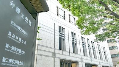 債務整理に関する規程の延長を可決 日弁連・臨時総会