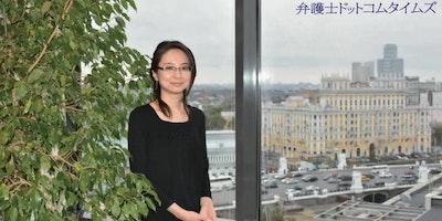 日露ビジネスをトータルにサポート 法律だけではない仕事の魅力 松嶋希会弁護士インタビュー