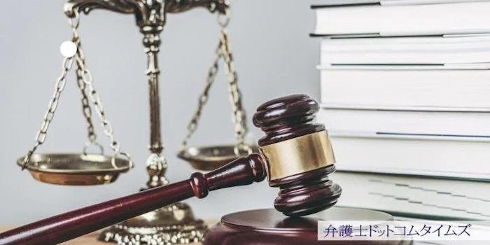 法律新聞社が自己破産申請へ 「全国弁護士大観」など出版
