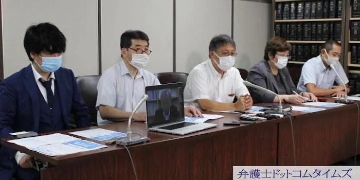 東京ミネルヴァの被害弁護団が設立 8月1日から全国一斉相談、損害賠償請求も視野に