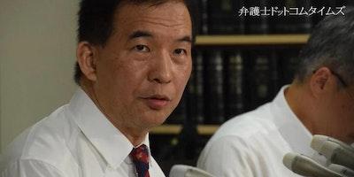岡口裁判官に2回目の戒告処分、最高裁 フェイスブック投稿巡り