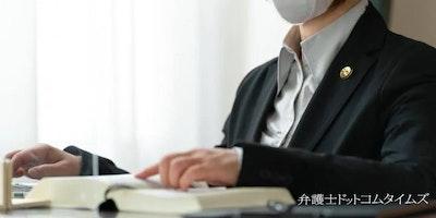 大阪弁護士会が「睡眠剤混入薬被害110番」