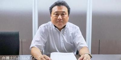 「大阪における非弁活動の実態と対策」非弁業者や人物の特徴と注意すべきポイント