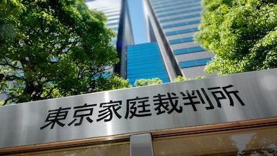 弁護士をしながら裁判官に?「非常勤任官」東京弁護士会では約1.5〜2倍の応募