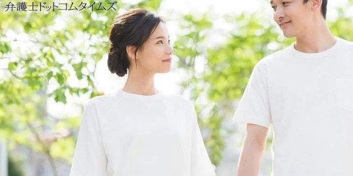 弁護士の結婚・恋愛事情「若手は、経済的に結婚が厳しくなっている」
