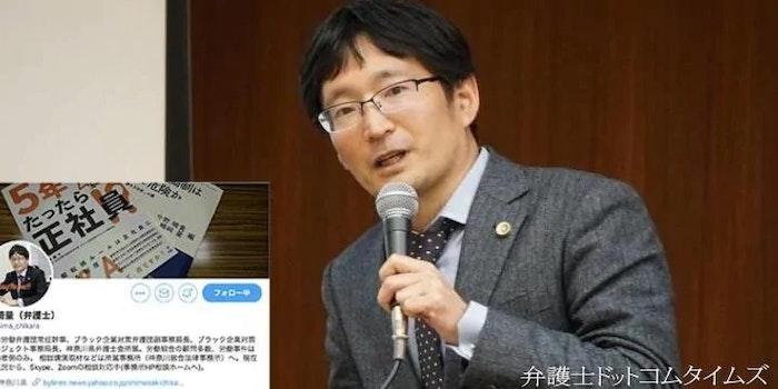 「社会運動に取り組むために欠かせぬツール」 嶋﨑量弁護士が語るTwitterの活用方法