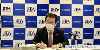 弁護人立会い「速やかに議論を」 法務省・刷新会議の報告書で日弁連が会見
