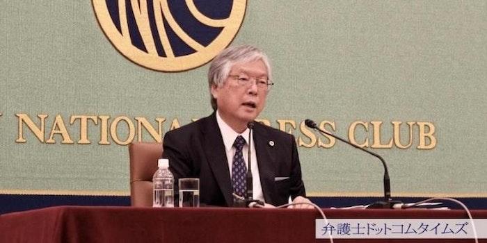 地方からの会長選出馬「日弁連の一体感強めた」 日弁連・荒会長が日本記者クラブで会見