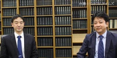 「弁賠事例集」編集弁護士に聞く 弁護過誤事例の傾向と対策