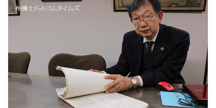 神奈川県弁護士会、「BC級戦犯横浜裁判」の調査を再開 全国の弁護士に協力求める