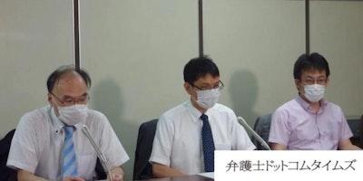 偽装ファクタリング業者への取締り強化を要請 東京弁護士会が会見
