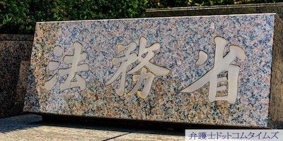 司法試験受験予定者数が発表 全体で4100名、東京・大阪に約8割集中