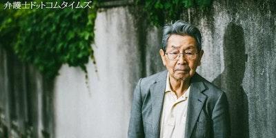尊属殺人罪は違憲か合憲か? 親子二代にわたる執念の戦いが日本の裁判史を塗り替えた 大貫正一弁護士ロングインタビュー