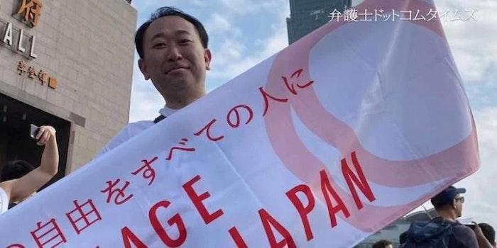法廷で同性愛者を公言「言わなきゃ変わらない」 加藤丈晴弁護士の葛藤