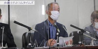 ジャパンライフ元会長資産は200万、債権額128億に対し 債権者集会で報告