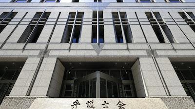 小規模弁護士会への助成制度の拡充を可決 日弁連・臨時総会