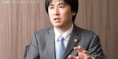 「九州における非弁活動の実態と対策」非弁提携に陥らないために注意すべきポイントとは