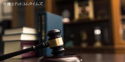 民事裁判IT化 「早く行うべき」との意見多数【民事裁判手続IT化アンケートvol.5】