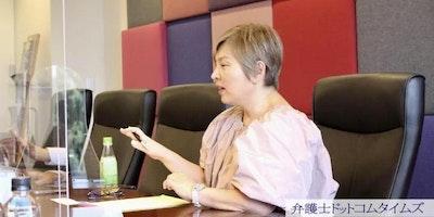 新型コロナが離婚相談の実務に与えた影響とは 中里妃沙子弁護士インタビュー