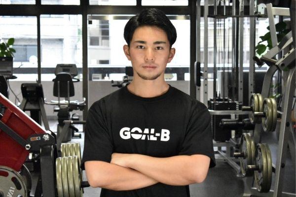 体を変えることで人生の可能性を広げたい。GOAL-B 金刺大樹のトレーナー論
