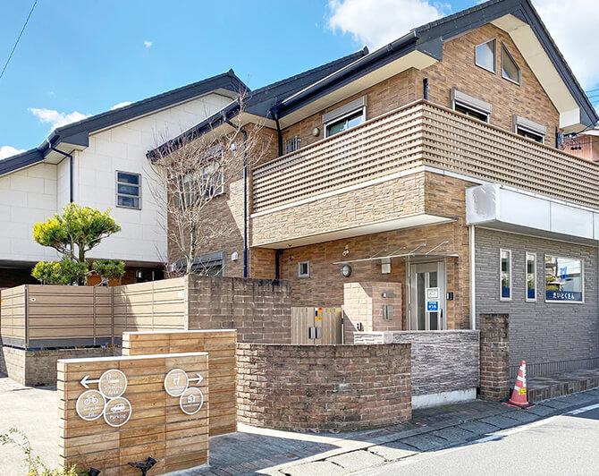 スマートホーム by 大徳建設