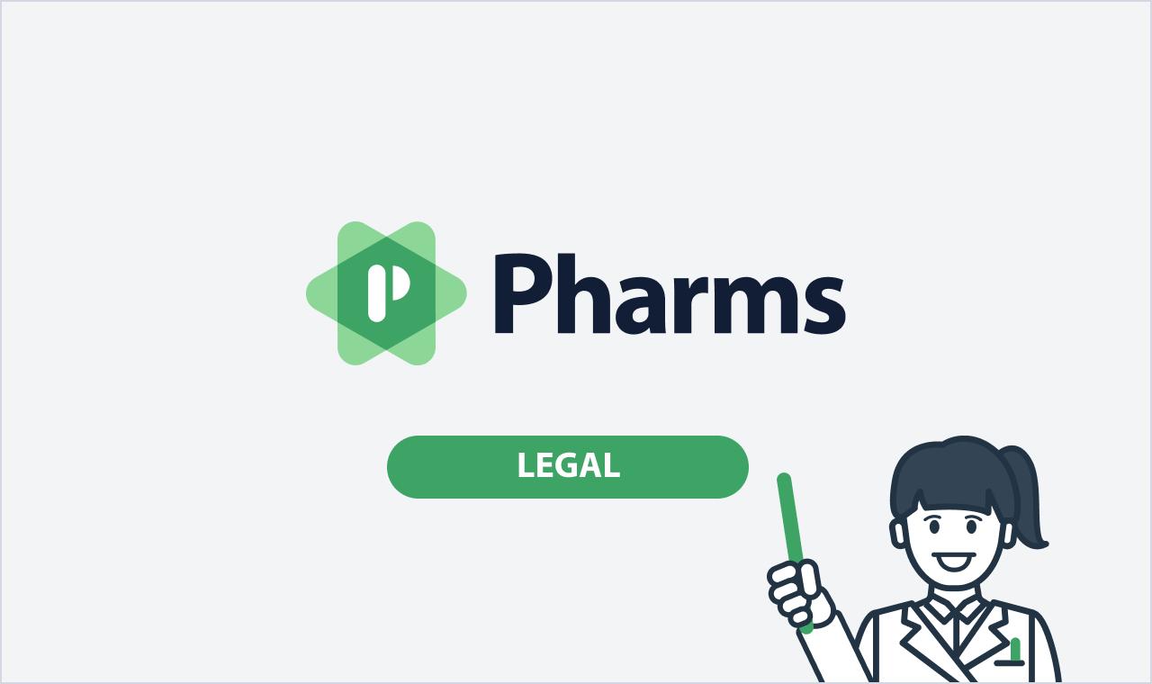 令和3年度介護報酬改定でオンライン服薬指導が算定できるようになる意義とは? 画像