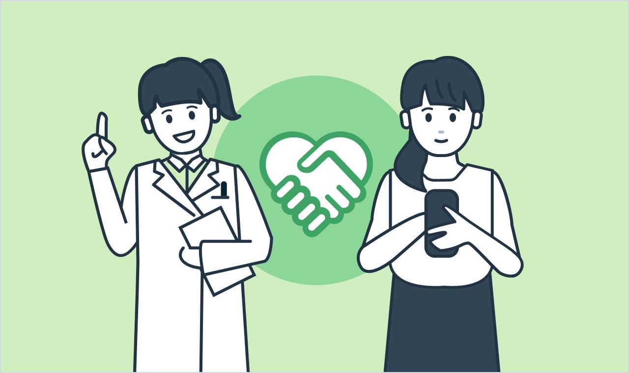 【機能紹介】質問票を用いた効率的な服薬フォローアップ画像
