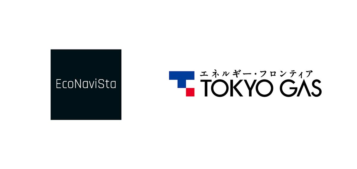 既存株主の東京ガス株式会社を引受先とした第三者割当増資による追加増資を実施しました