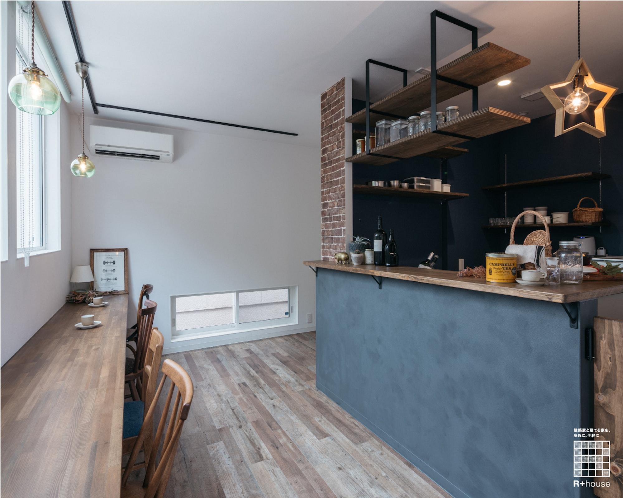カフェがある家