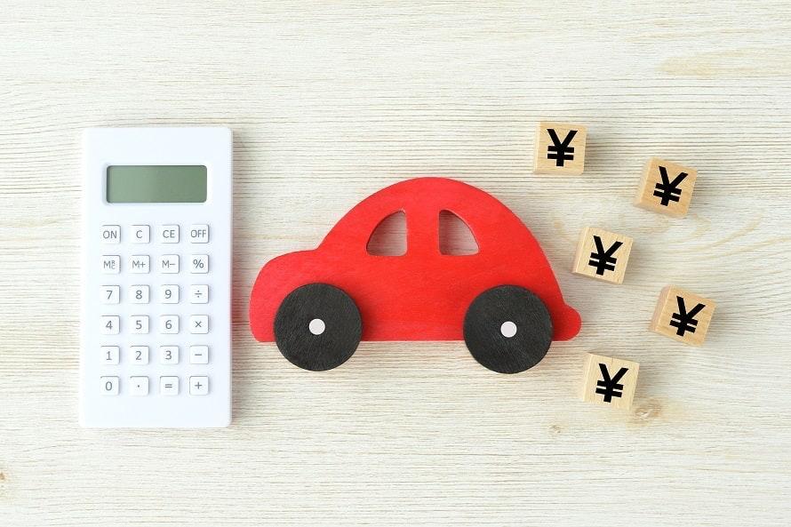 リース車に課せられる税金の種類